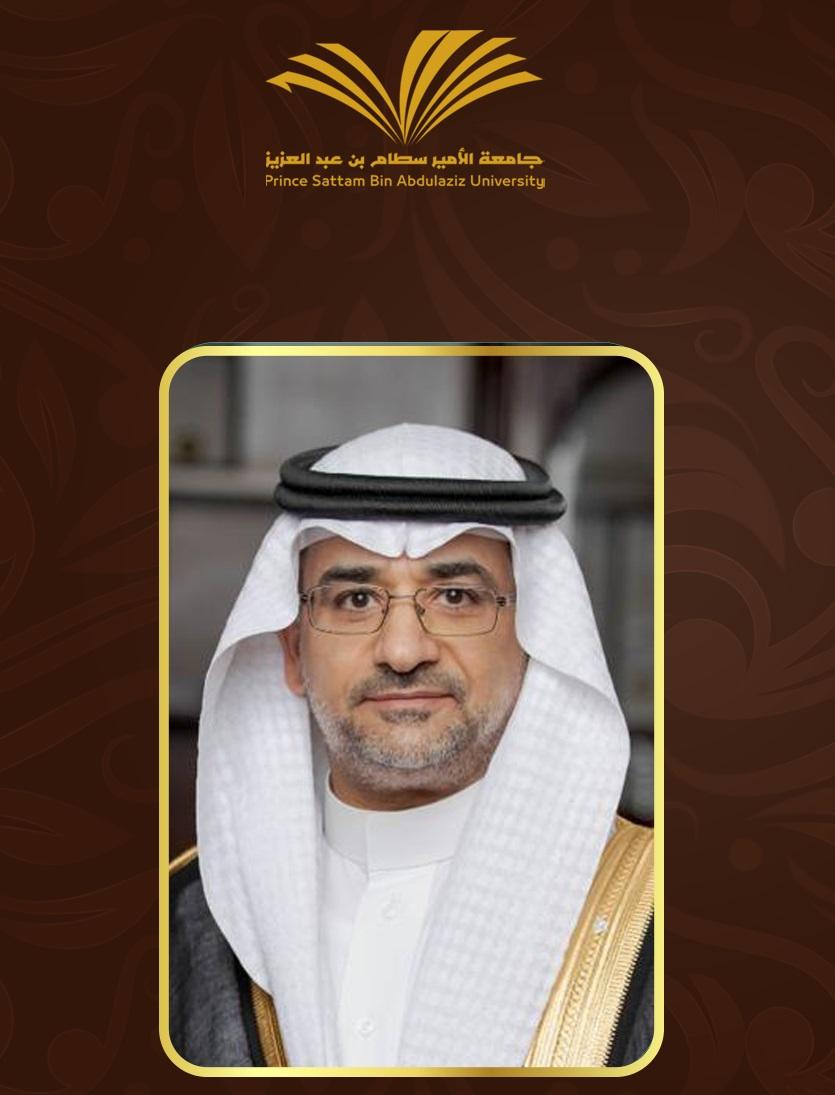 تطوير مستمر للتعليم في المملكة العربية السعودية