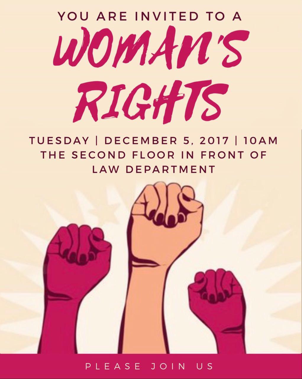 حقوق المرأة في الفقه الإسلامي