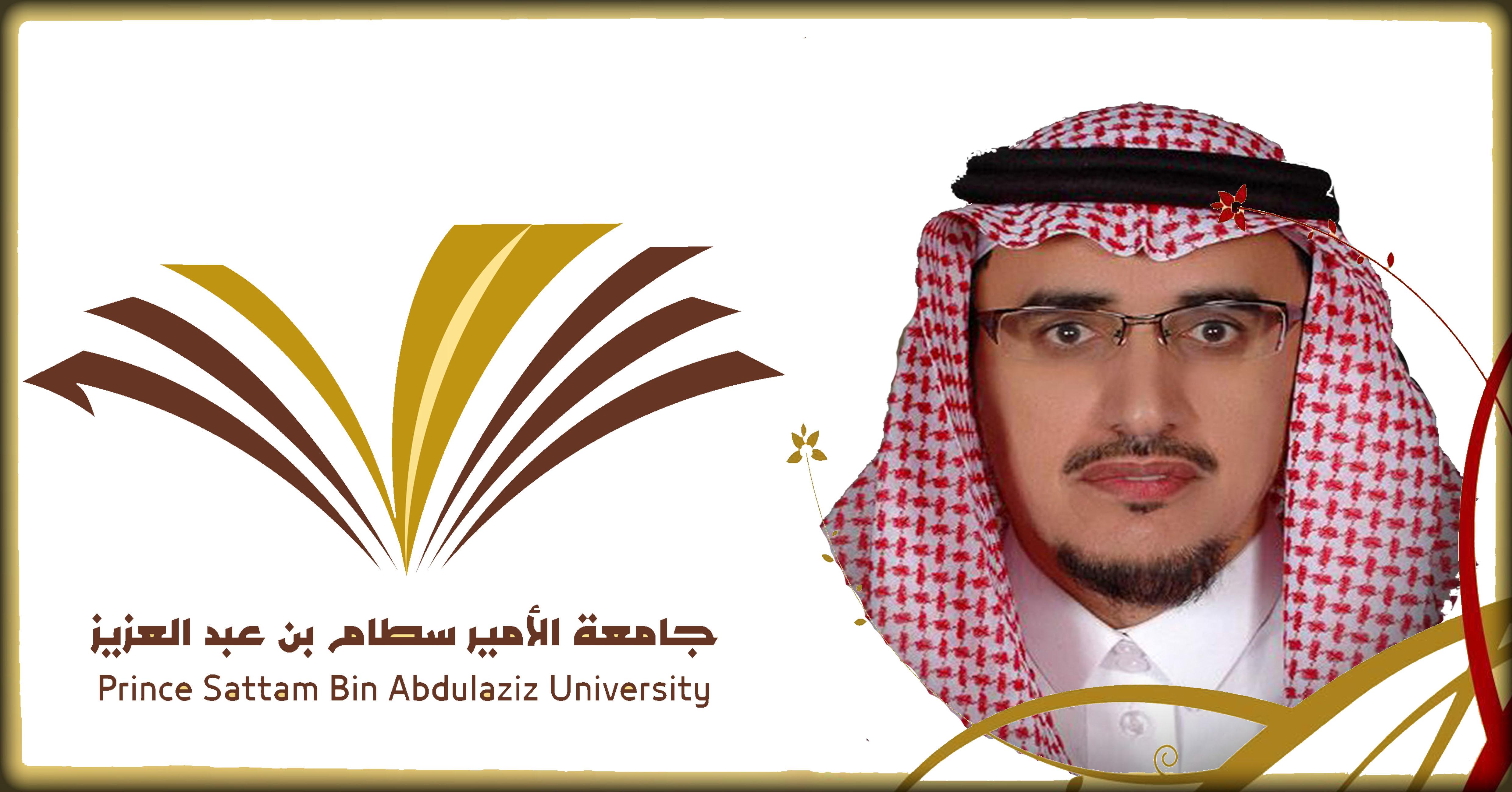 د. راشد بن مبارك الرشود