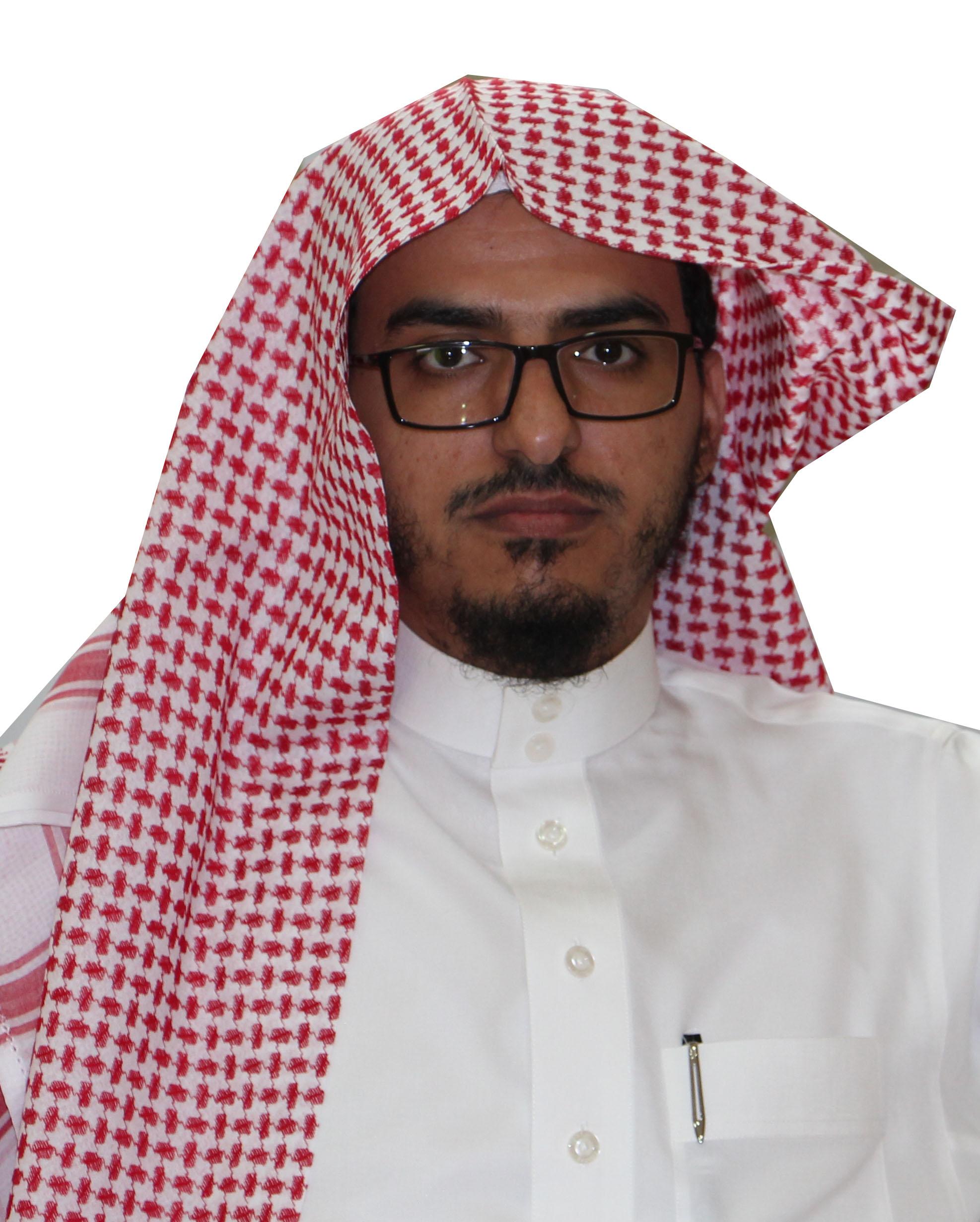 د. محمد مقبل ناصر المقبل ممثلية الجمعية الفقهية السعودية بجامعة الأمير سطام بن عبد العزيز