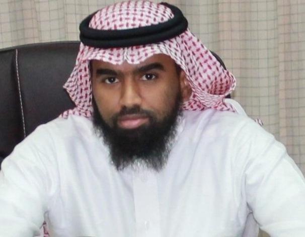 د . مجاهد بن محمد ال ضيف الله