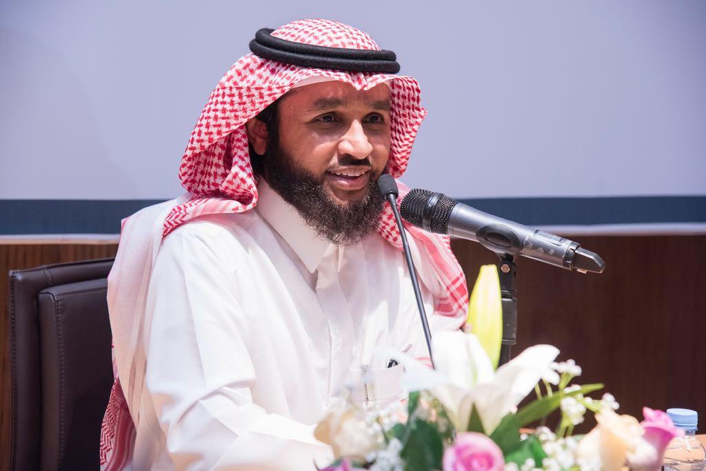 أ. جمال بن حمد الحمداء
