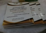كلية الآداب والعلوم بوادي الدواسر تعقد اللقاء التحضيري للملتقى العلمي الثاني