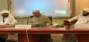ناقش قسم الدراسات الإسلامية بالكلية رسالة الماجستير المقدمة من الطالب / بندر بن عبدالعزيز اليوسف