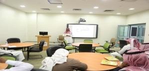 كلية التربية بالخرج تقيم ورشة عمل ضمن فعاليات الملتقى العلمي الثاني
