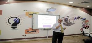 """كليات الأفلاج تدرّب أكثر من 40 طالب على """"التخطيط الاستراتيجي للأعمال"""""""