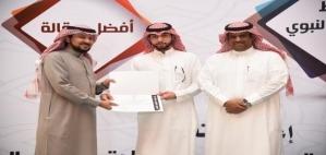 الدكتور الحامد يرعى حفل تكريم الفائزين في المسابقات الثقافية العامة