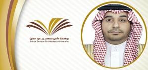 تكليف الدكتور محمد بن بطاح الشمري بالقيام بمهام عمل عميد شؤون المكتبات بالجامعة