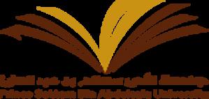 إعلان نتائج التخصيص لطلاب وطالبات السنة التحضيرية للفصل الأول للعام الجامعي 1443هـ