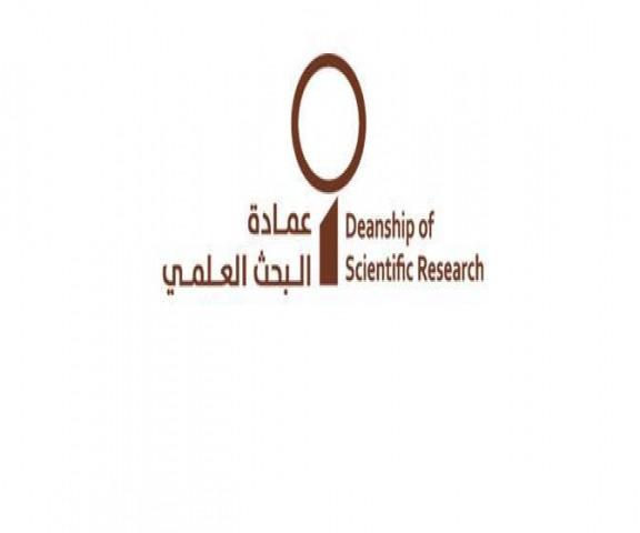 تحفيزاً للبحث العلمي بالجامعة مليونا ريال لدعم أعضاء هيئة التدريس الجدد