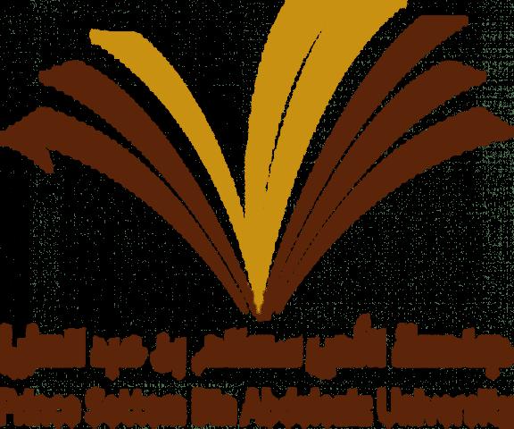 إعلان/ إطلاق خدمة وثيقة التخرج الإلكترونية
