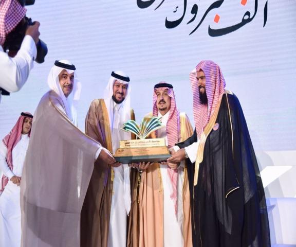 أمير منطقة الرياض يرعى حفل تخريج الدفعة العاشرة من طلاب جامعة الأمير سطام