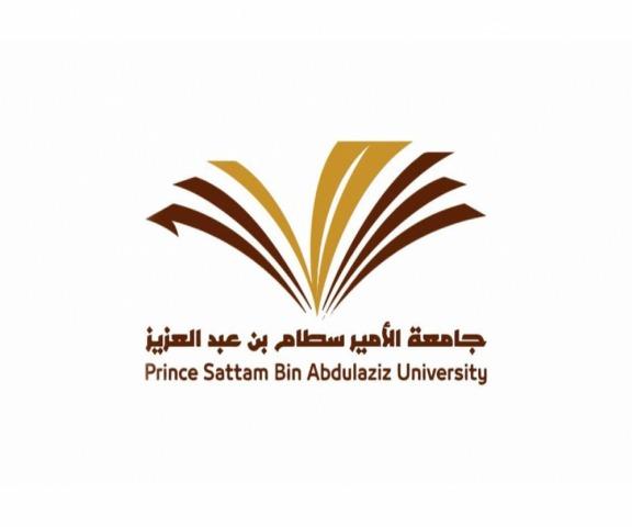 وكيلة الجامعة لشؤون الطالبات تتفقد سير العملية التعليمية للفصل الدراسي الصيفي 1439-144هـ