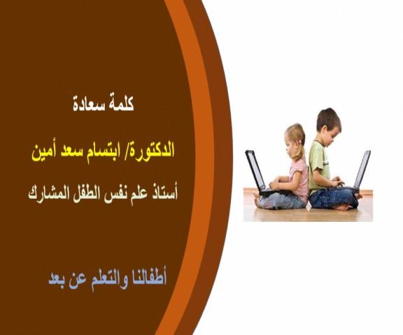 أمسية احتفالية باليوم العالمي للمعلم بكلية التربية بوادي ...