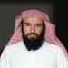 تجديد تعين الدكتور/ عبدالعزيز بن محمد الصقر عميداً لعمادة القبول والتسجيل بجامعة الإمير سطام بن عبدالعزيز لمدة سنتين