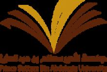 إعلان نتائج قبول الطالبات في جامعة الأمير سطام بن عبدالعزيز للعام الجامعي 1441هـ