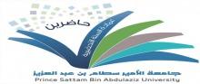 عمادة السنة التحضيرية تُنظم برنامج اللقاء التعريفي لطلابها وطالباتها