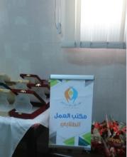 الأنشطة الطلابية تحتفل بختام فاعلياتها بتربية الدلم