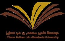 المجلس العلمي بجامعة الأمير سطام بن عبدالعزيز يعقد جلسته الخامسة للعام الجامعي ١٤٤١هـ