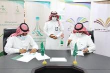 توقيع اتفاقية تعاون وشراكة استراتيجية بين وزارة الصحة و جامعة الأمير سطام بن عبدالعزيز