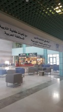 كلية التربية بالدلم تحتفي باليوم العالمي للغة العربية