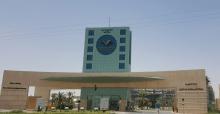 جامعة الأمير سطام تنهي الاختبارات النهائية للفصل الدراسي الثاني للعام 1442هـ / 2021م