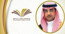 جامعة الأمير سطّام بن عبد العزيز تعلن عن بدء القبول في برنامج التطبيقات المكتبية للصم والبكم