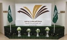 أركان وبرامج متنوعة لطالبات كلية العلوم بالحوطة في مدارس المحافظة