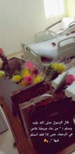 قسم الدراسات الإسلامية بتربية الدلم في زيارة لمستشفى النساء والولادة والأطفال بالخرج
