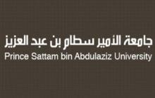 إعلان نتائج التحويل الداخلي للفصل الدراسي الأول للعام الجامعي 1441هـ