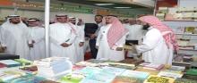 تقرير مصور لليوم الأول لمعرض جامعة الأمير سطّام الأول للكتاب1437هـ/2016م
