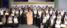 سمو أمير منطقة الرياض يرعى حفل تخريج الدفعة الثامنة من طلاب جامعة الأمير سطّام بن عبد العزيز
