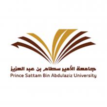 فتح التسجيل للالتحاق بدبلوم الأمن والسلامة المهنية في جامعة الأمير سطام بن عبدالعزيز