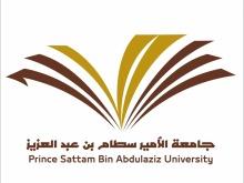 جامعة الأمير سطام تنهي استعداداتها لبدء الاختبارات النهائية للفصل الدراسي الثاني 1442هـ