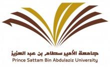 نظمت وحدة العمل الطلابي بقسم الطالبات بكلية إدارة الأعمال بالخرج دورة بعنوان التستر التجاري في المملكة العربية السعودية