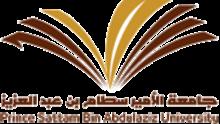 وكيلة الجامعة لشؤون الطالبات الدكتورة بشرى الحماد في زيارة لكلية التربية بوادي الدواسر