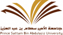 كلية المجتمع بالخرج تبارك للفائزة في مسابقتها الإلكترونية