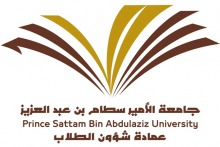عمادة شؤون الطلاب تنظم الدورة الرمضانية الرياضية الثالثة لمنسوبي الجامعة