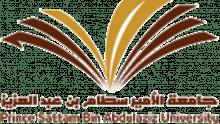 وحدة العمل الطلابي بكلية التربية بوادي الدواسر تنظم فعالية ملتقى القراءة.