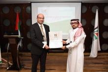 مشاركة الجامعة بورقة علمية في المؤتمر الدولي الثالث لجامعة الفلاح في دولة الإمارات العربية المتحدة
