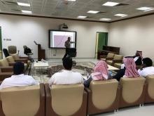 """كلية العلوم والدراسات الانسانية بالخرج تنظم ورشة تدريبية حول """"الابتكارات والاختراعات"""""""