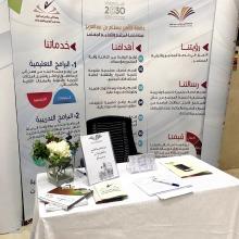 """عمادة خدمة المجتمع تنظم دورة بعنوان """"حقوق المرأة في نظام العمل السعودي """".. غداً الأربعاء"""