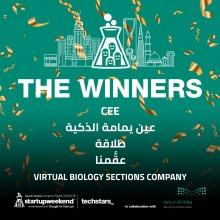 طالبات كلية هندسة وعلوم الحاسب يبدعن ويحققن جوائز ومراكز متقدمة في هاكثون ستارت اب ويكند العالمي