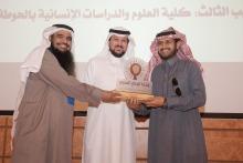 كلية العلوم والدراسات الإنسانية بالأفلاج (قسم الطالبات) تحصل على المركز الأول في برنامج نحو جامعة واعية ( ٣ )