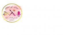 """النشاط الفني بكلية الآداب والعلوم بوادي الدواسر ينظم فعالية تحت شعار""""بموهبتي أبني مستقبلي"""""""