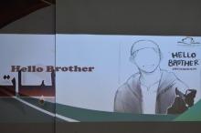 برنامج ( Hello Brother ) بكلية العلوم والدراسات الإنسانية بالأفلاج ( شطر الطالبات )