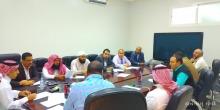 الاجتماع الدوري لوحدات كلية التربية بوادي الدواسر