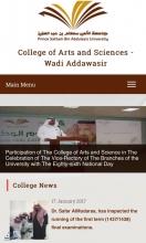 تدشين البوابة الإلكترونية الإنجليزية لكلية الآداب والعلوم بوادي الدواسر