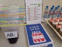 نادي تطوير الذات بعمادة السنة التحضيرية يُقيم ركناً توعوياً عن فصائل الدم