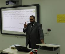 ريادة الأعمال في المملكة العربية السعودية بين الواقع والمأمول محاضرة تثقيفية لإدارة الأعمال بالخرج